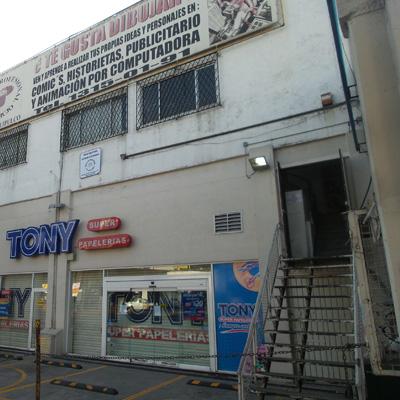 Plantel Huipulco